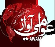 Awami Awaz
